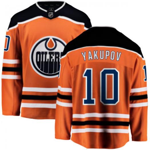 Nail Yakupov Edmonton Oilers Youth Fanatics Branded Orange Home Breakaway Jersey