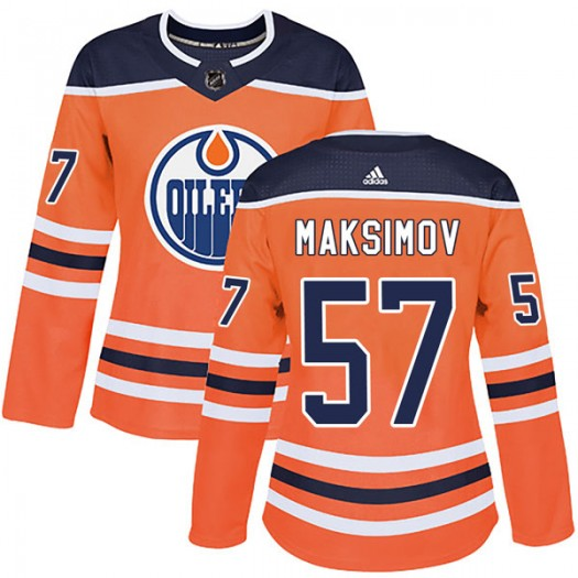 Kirill Maksimov Edmonton Oilers Women's Adidas Authentic Orange r Home Jersey