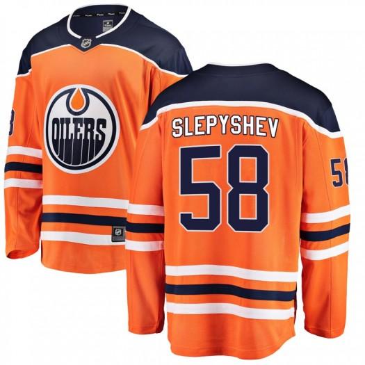 Anton Slepyshev Edmonton Oilers Men's Fanatics Branded Orange Breakaway Home Jersey