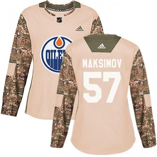 Kirill Maksimov Edmonton Oilers Women's Adidas Authentic Camo Veterans Day Practice Jersey