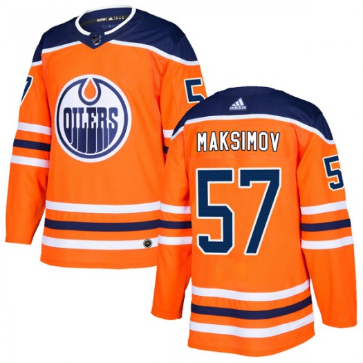 Kirill Maksimov Edmonton Oilers Youth Adidas Authentic Orange r Home Jersey