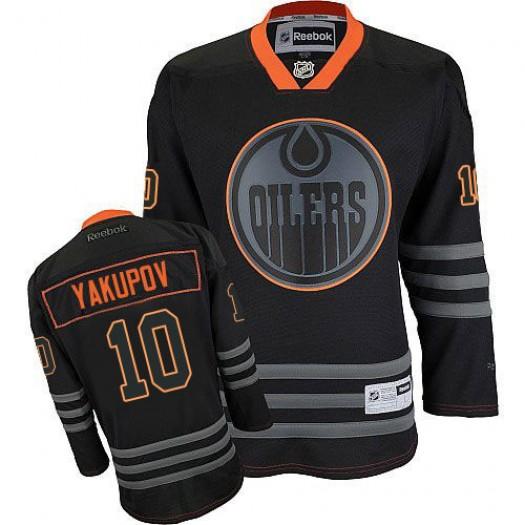 Nail Yakupov Edmonton Oilers Men's Reebok Authentic Black Ice Jersey