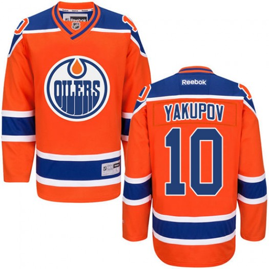 Nail Yakupov Edmonton Oilers Men's Reebok Authentic Orange Third Jersey